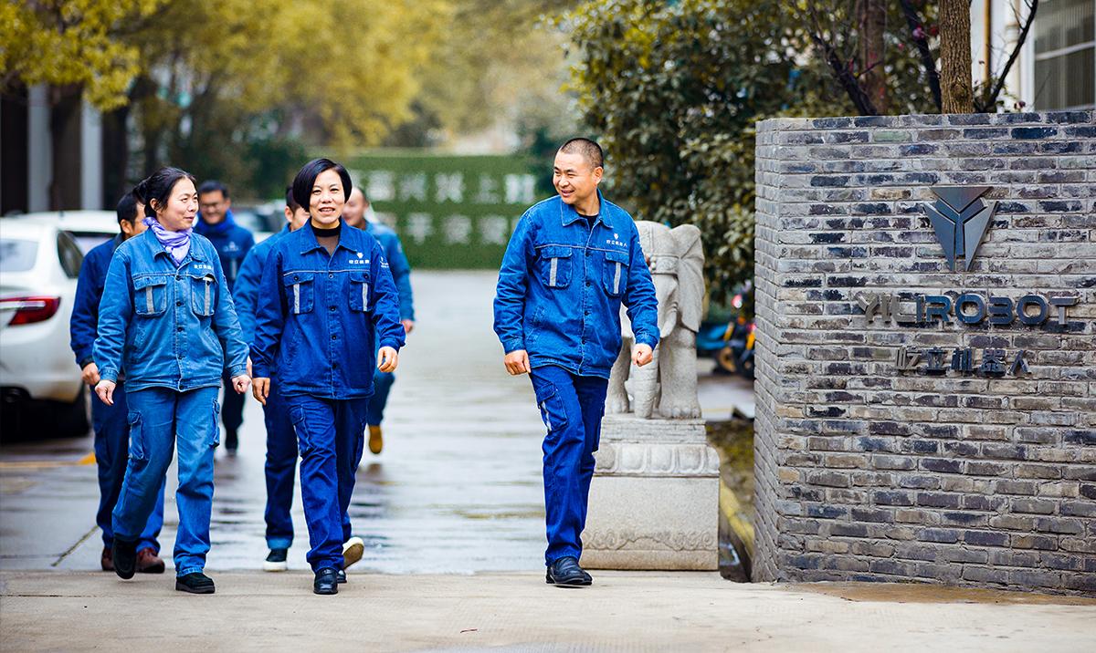 屹立机器人协手嘉善县侨联和县留联会为海外留学生提供实习岗位