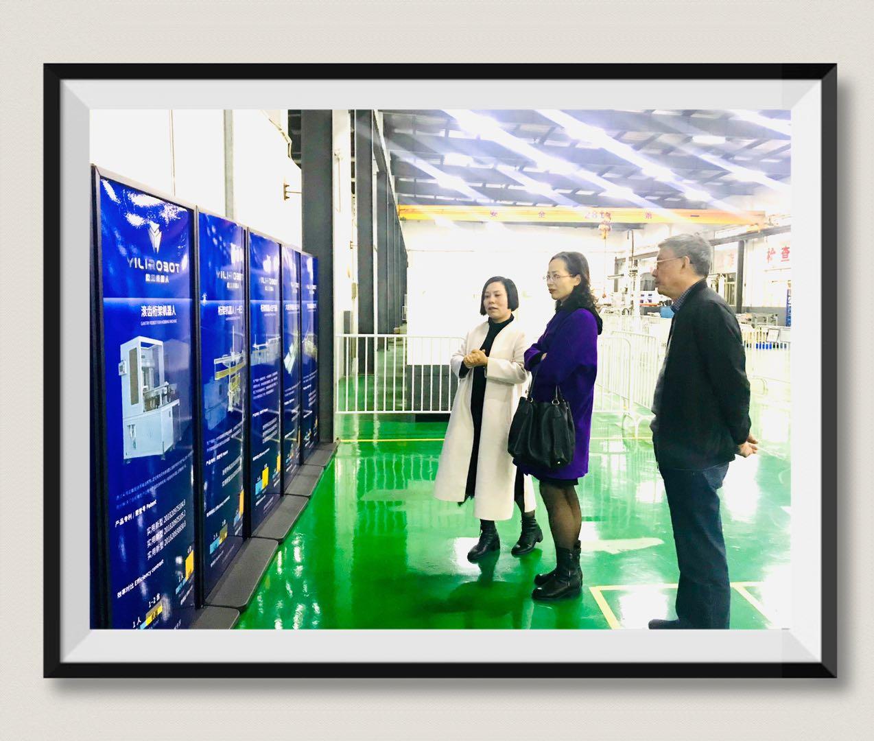 嘉善县政协副主席许春红莅临屹立机器人参观考察。